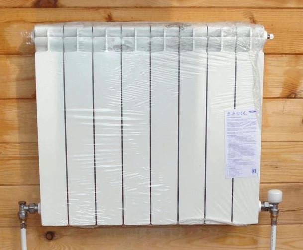 radiator-otopleniya
